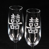 Double Happiness Champagne Flutes, Fine Crystal