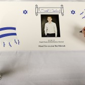 Bar Mitzvah Guest Book Poster, Bar Mitzvah Sign, Bar Mitzvah Gift, Bar Mitzvah Poster