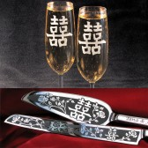 Chinese Wedding Double Happiness Cake Server knife, champagne flute