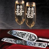 Double Happiness Cake Server & Champagne Flute Set, Chinese Wedding
