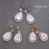 """Claire"" Bridal Earrings"