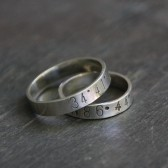Customizable Coordinates Wedding Band in Sterling Silver