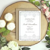 The Sophisticated Bride bridal shower invite is not only classy but can also be completely customized to your liking! Choose your favorite colors and fonts to make it your own.