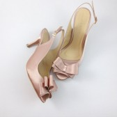 Champagne Nude Bridal Shoes