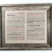 Vows, Ceremony Readings or Toasts make beautiful Custom Art