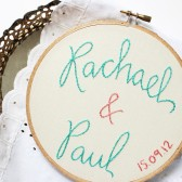 Embroidered Hoop with Names and Date - Personalized Wedding Gift