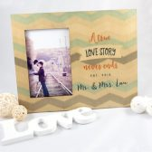 Wedding Photo Frame - Personalized Frame - Natural Wood Frame - Maple Wood Frame - Newlywed Gift - Wedding Gift - Bridal Shower Gift