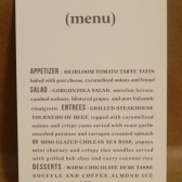 Simple Printed Menu / Sophisticated and Simple / Modern Wedding Direction or Accomodation Card / Small Invitation / No envelope