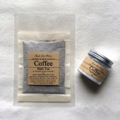 Coffee Bath Tea and Face Mask Gift Set