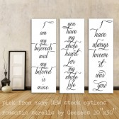 Romantic Lyrics On Canvas Wall Art